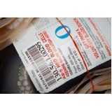 ribbon azul de impressora etiqueta
